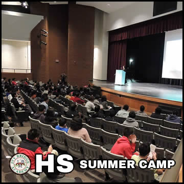 IBA Debate Summer Camp HS