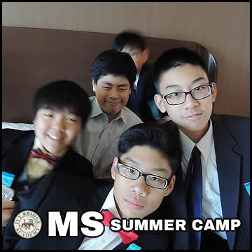 IBA Debate Summer Camp MS