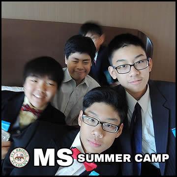 IBA Debate Summer Camp MS