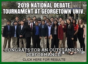 IBA Debate Tournament Georgetown