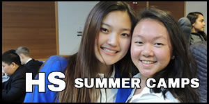 IBA High School Summer Camps