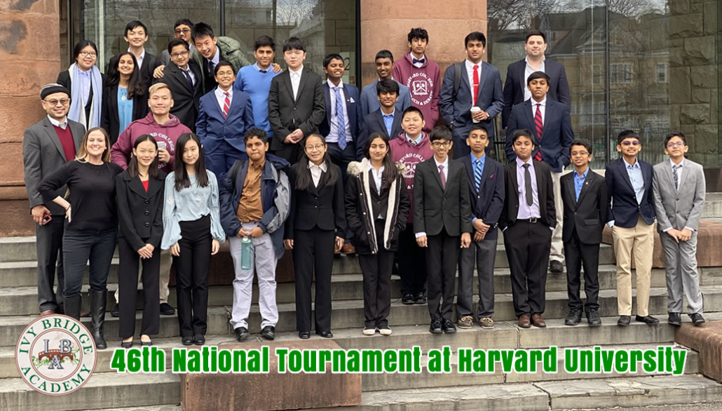 46th Harvard University National Debate Tournament 2020